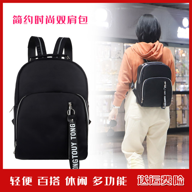 Mother baby backpack portable lightweight fashion multi-function large-capacity mummy bag oblique cross one shoulder shoulders out mother bag