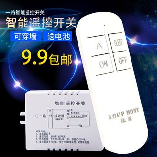 Wireless remote control switch 220V single electric lamp remote control intelligent household power switch ceiling through walls