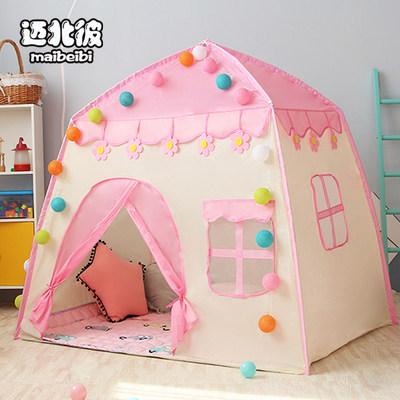 Maibei children tent...