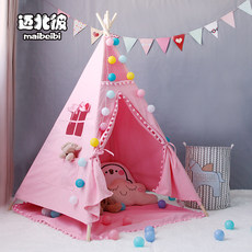 He Mai North Play House Children's tent baby tent household little Indian princess room house girl dollhouse