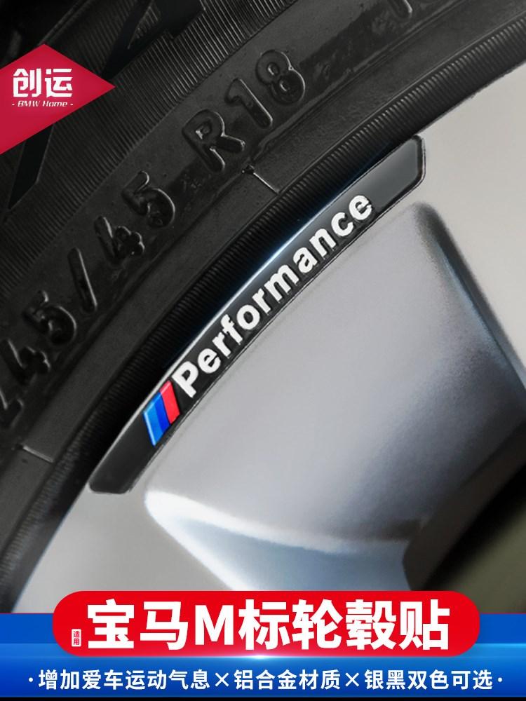 适用系系系系车标贴轮毂标车标贴纸详细照片