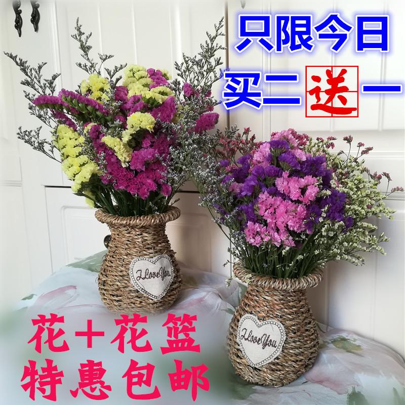 Не забудьте мой звездный сушеный цветочный букет с цветочной корзиной украшение вазы домашнее украшение Xiaoqing новый Отделка гостиной оптовые продажи