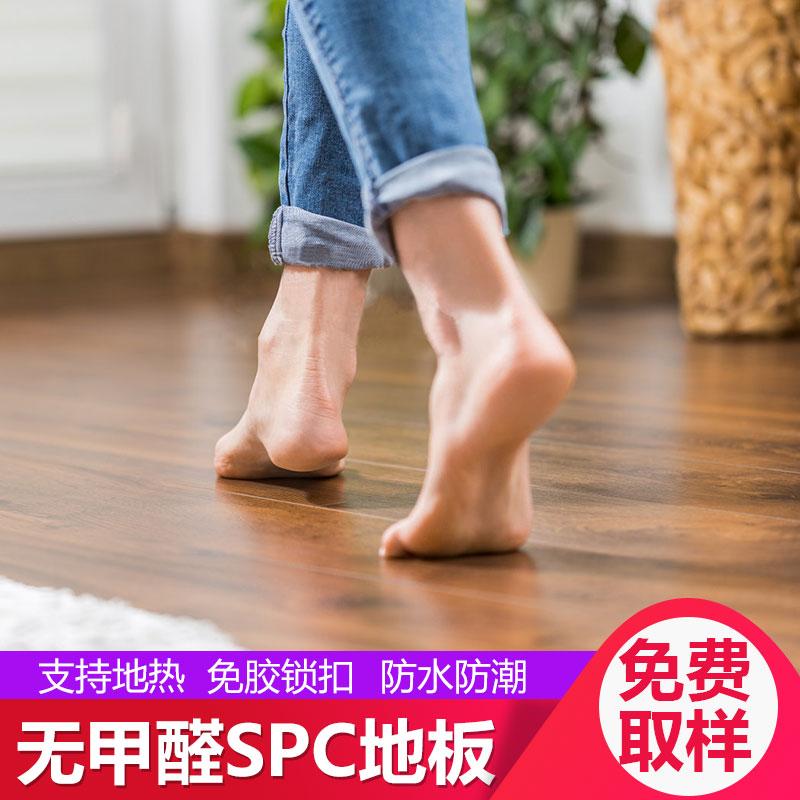 石塑地板卡扣式spc锁扣地板革家用塑料防水加厚耐磨pvc木地板贴