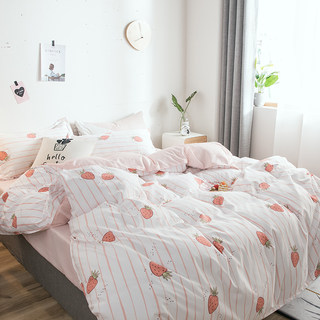 Fresh strawberry quilt cover single 150x200x230cm double quilt cover student dormitory single quilt sheet 1.5 special price