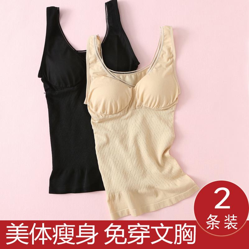 Của phụ nữ nhựa tops bụng eo eo chặt chẽ corset vest cơ thể đồ lót quần áo bụng giảm béo phần mỏng