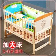 . Xe đẩy nối giường lớn tiện lợi đa chức năng cho trẻ mới biết đi giường đơn hoạt động bánh xe cung cấp tấm trẻ em - Giường trẻ em / giường em bé / Ghế ăn