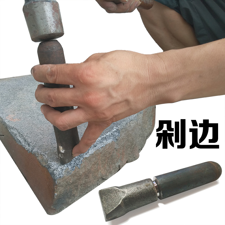Stone carving stone plate chisel edge device natural surface brazing  cutting edge tungsten steel alloy chisel edge chisel stone chisel tool