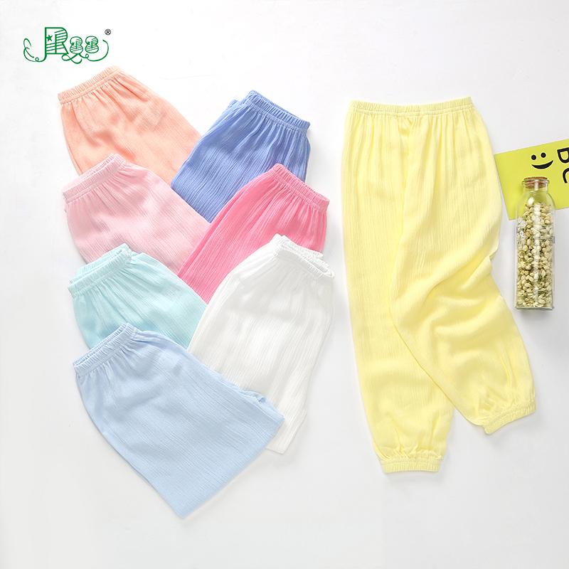 必抢【R88】儿童棉绸宽松灯笼防蚊裤子