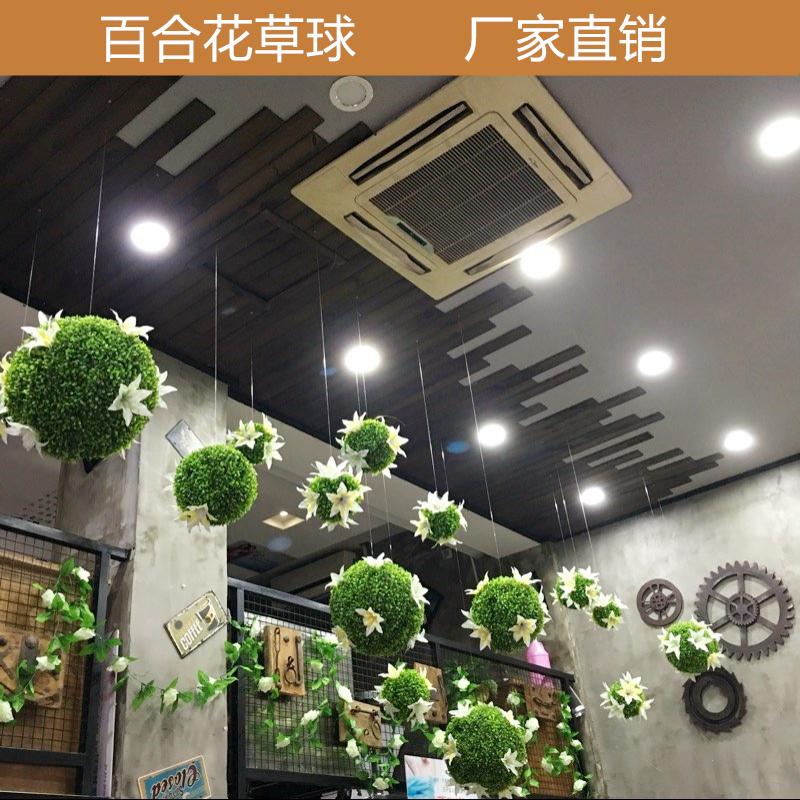 Mô phỏng lily cỏ bóng siêu thị trung tâm Meichen trang trí 4s cửa hàng showroom trang sức cửa hàng trang trí cửa sổ cỏ bóng bố trí - Hoa nhân tạo / Cây / Trái cây