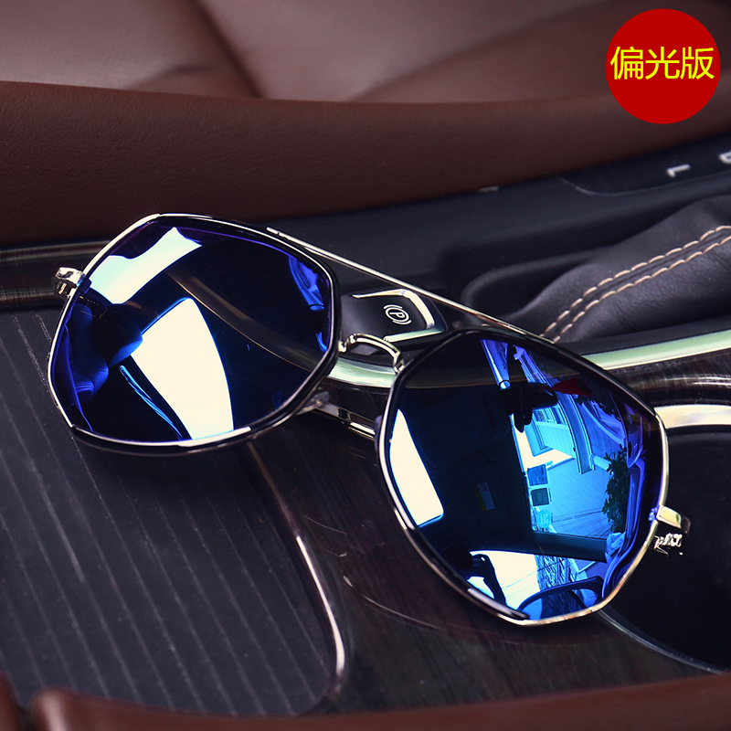 Upgraded polarized blue mercury for driving, fishing