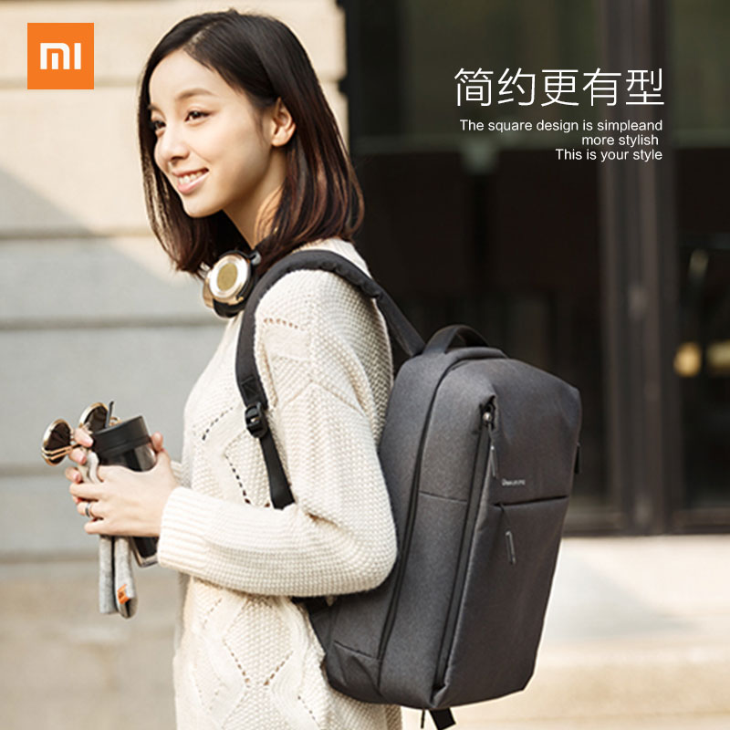 Xiaomi minimalist urban backpack multi-function student bag computer bag men and women fashion business bag travel backpack