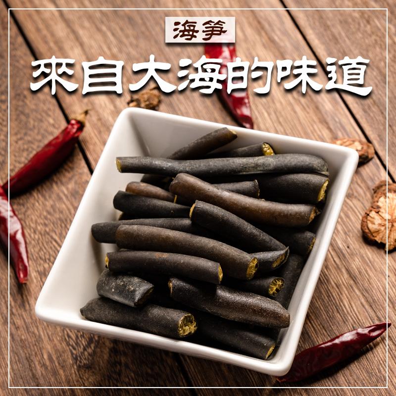 郁辉海笋海海藻笋丝菜海茸海笋条凉拌素食海笋片干货海茸丝100g