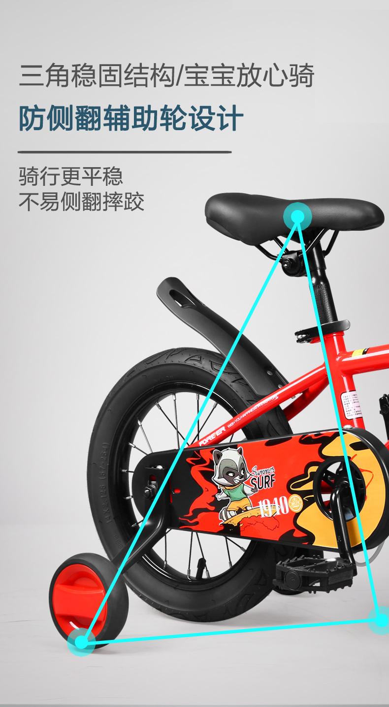永久儿童自行车男孩女孩童车三岁小孩脚踏车宝宝单车中大童详细照片