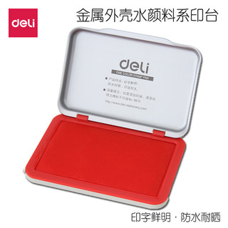 Powerful red ink pad, quick-drying ink, not easy to smudge, office financial supplies, metal shell
