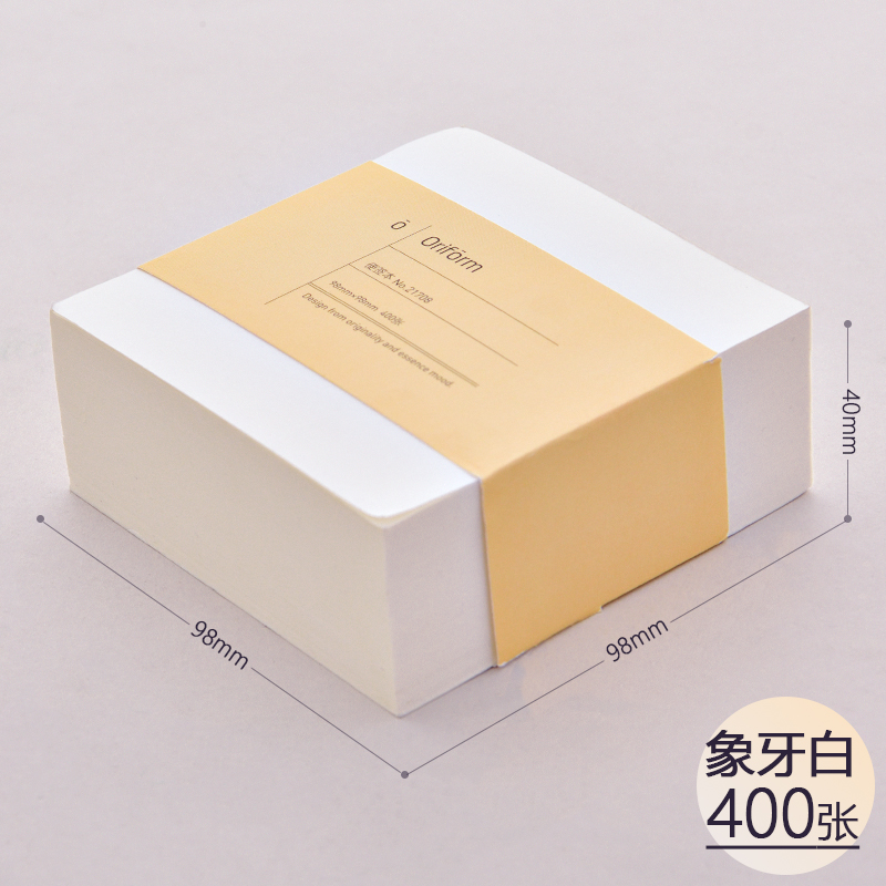 Ivory White / 400 Sheets / 98x98mm