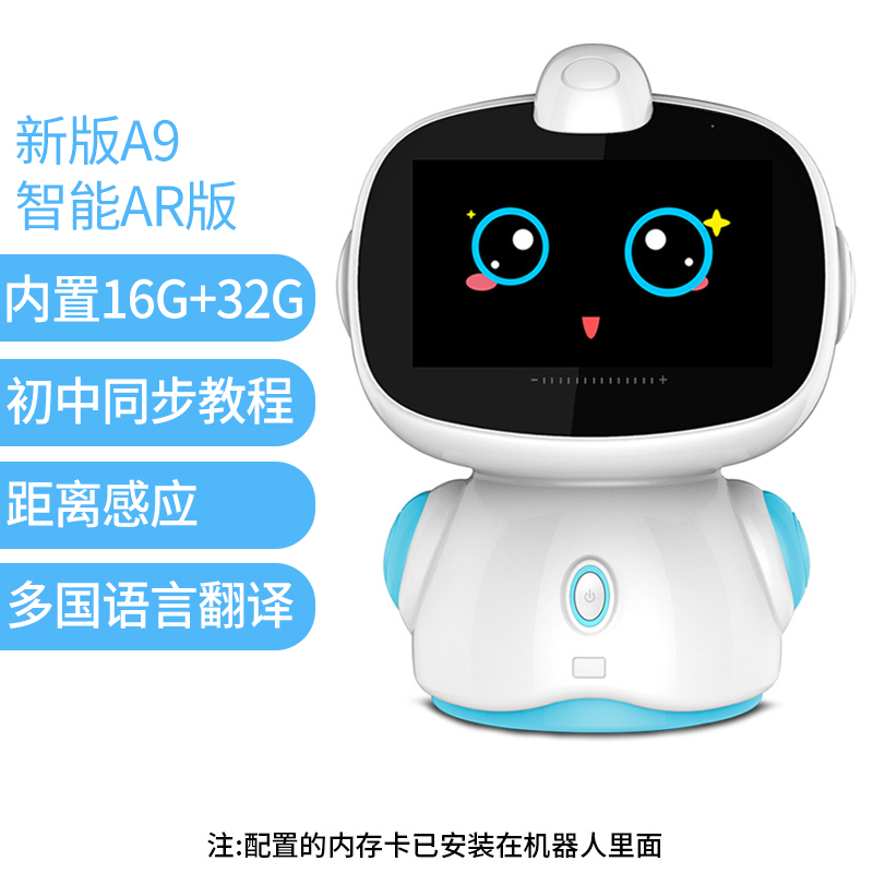 A9 SMART AR VERSION  BLUE 16G+32G [PICTURE BOOK READING + VIDEO CHAT + HOMEWORK]