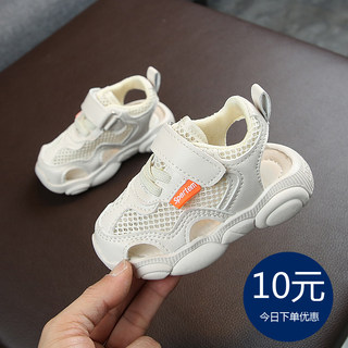 Bear shoes summer sports shoes, children's sandals, head breathable mesh, boys, girl shoes, baby shoes soft bottom