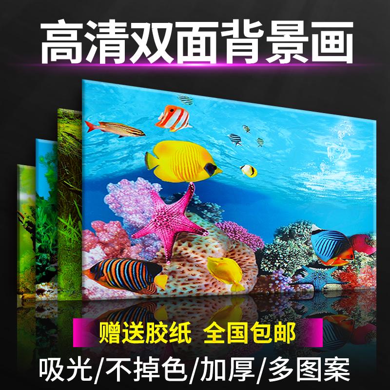 立体背景贴纸背景鱼缸纸画鱼缸图3d高清鱼缸底砂珊瑚石造景装饰画