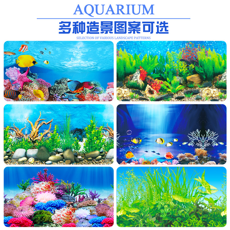 Usd 7 04 Fish Tank Background Paper Drawing Hd Figure 3d