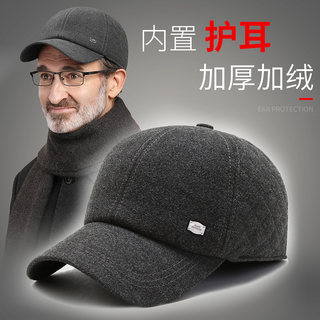 Middle-aged and elderly hats men's winter warm baseball caps for the elderly men's caps winter middle-aged dad grandpa cotton cap