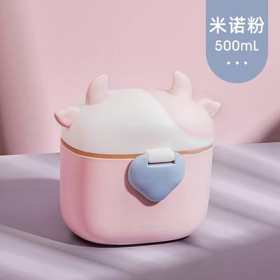 富光婴儿便携式外出奶粉盒辅食储存罐大小号分装盒宝宝米粉罐分格