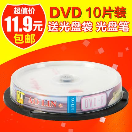 奥林DVD刻录光盘4.7G光碟16x空白光盘10片装光碟片DVD-R空光盘