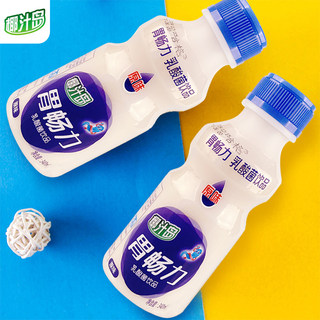 Coconut Island stomach smooth moving force of lactic acid bacteria drinks FCL 340ml * 12 bottles of milk yogurt zero fat milk drinks