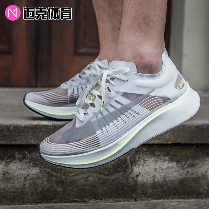 a340af619185b Mike Sports Nike Zoom Fly SP Fluorescent Yellow Marathon Men s Running  Shoes AJ9282-103-
