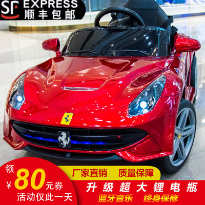 Baby children's electric car four-wheeled can sit forward car 1-3 years old 4-5 shake children's car baby toy car can be taken