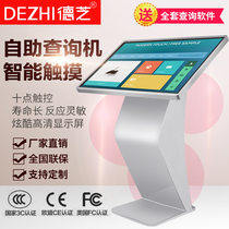 32 43 50 55 multimedia all-in-one touch-all machine