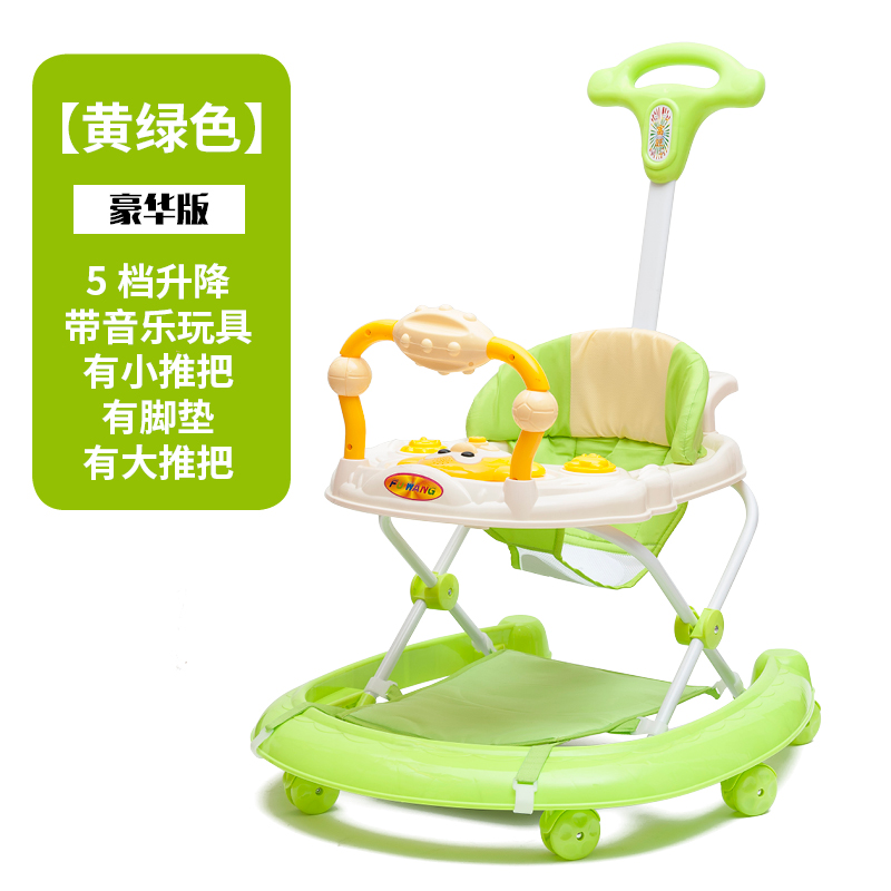 YELLOW-GREEN DELUXE EDITION + MUSIC  WITH PUSH HANDLE + WITH FOOT PAD