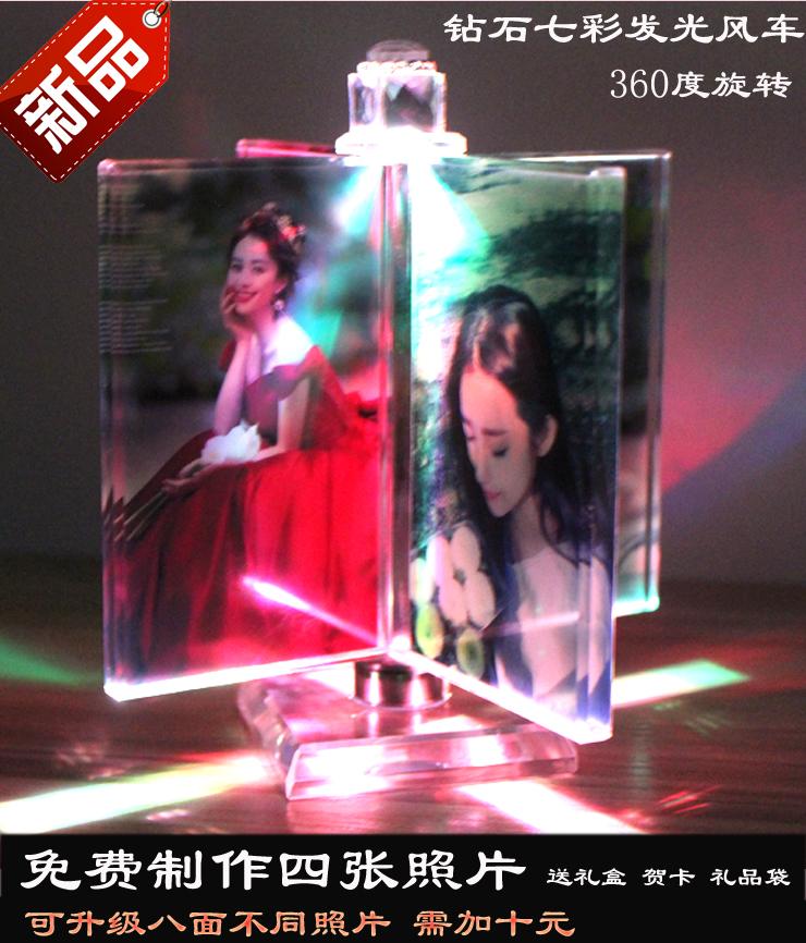 Кристалл фото сделать вращение излучающих свет ветряная мельница творческий свадебный подарок на день рождения фото, индивидуальные фото настольный альбом