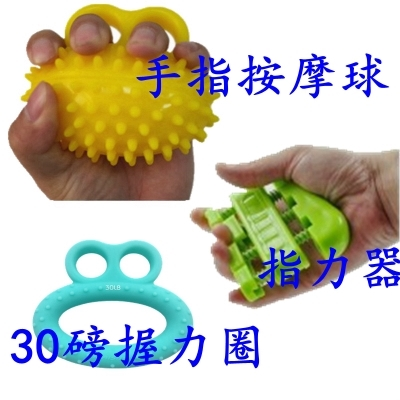 Jiaxin thorn massage ball +30 lbs + force finger force