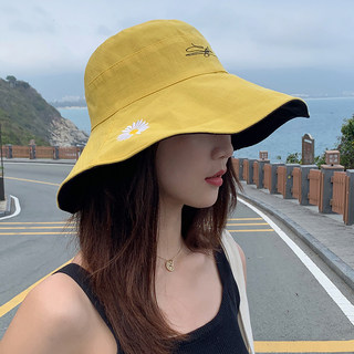 Daisy hat covering her face Japanese female summer influx of Korean wild double-sided sun shade large brimmed sun hat