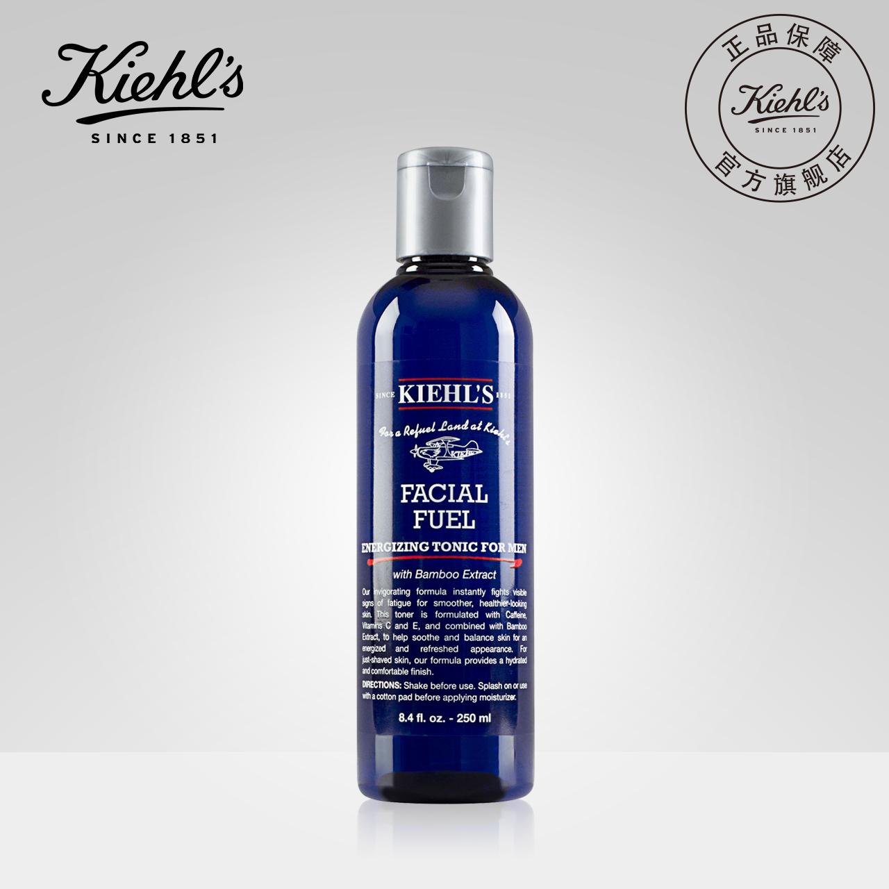 Kiehl's семья цвет клан мужской круто кожа воды 250ml контроля уровня масла доход собирать просыпаться кожа увлажняющий