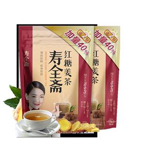 【3袋】寿全斋红糖姜茶黑糖姜茶红糖块