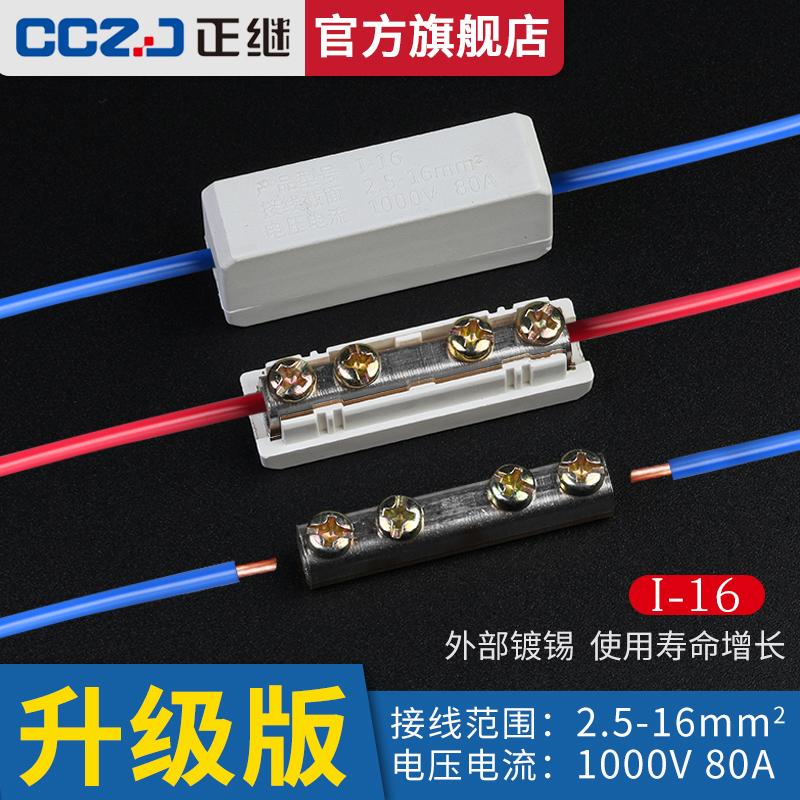 10平方快速接线端子连接接头铜铝对接对接电线连接器大功率过渡头