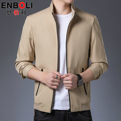 Men's spring and autumn middle-aged thin large size casual jacket stand collar business jacket tops boutique baseball uniform men's clothing