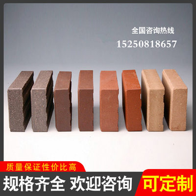 Square Tao Tile Brick Machine Brick Pavement Brick Water Water Tiles Forest Taoboard Brick Garden Bricks