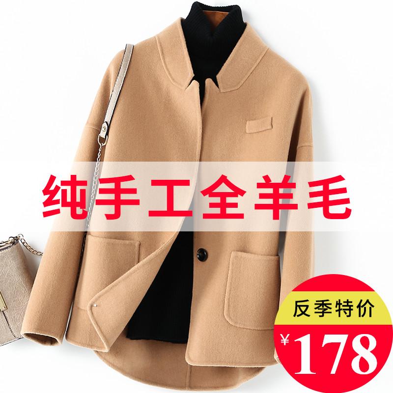 双面羊绒毛呢大衣女外套短款2019秋新款小个子100%纯羊毛反季清仓