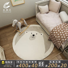 Cartoon Round Carpet Nordic Children's Room Bedroom Bedside Cute Carpet Ins Wind Hanging Basket Computer Chair Mat
