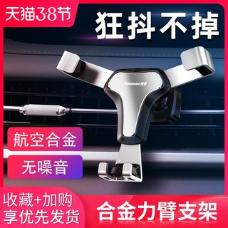Newman mobile phone car holder car universal universal navigation air outlet multi-function car creative buckle type