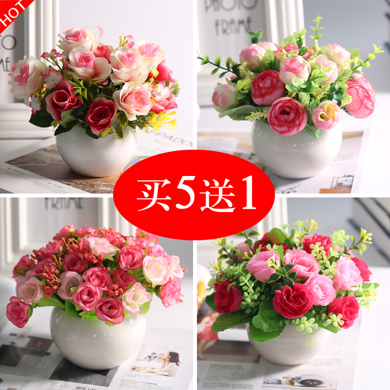 Simulation fake flower decoration living room home coffee table ...