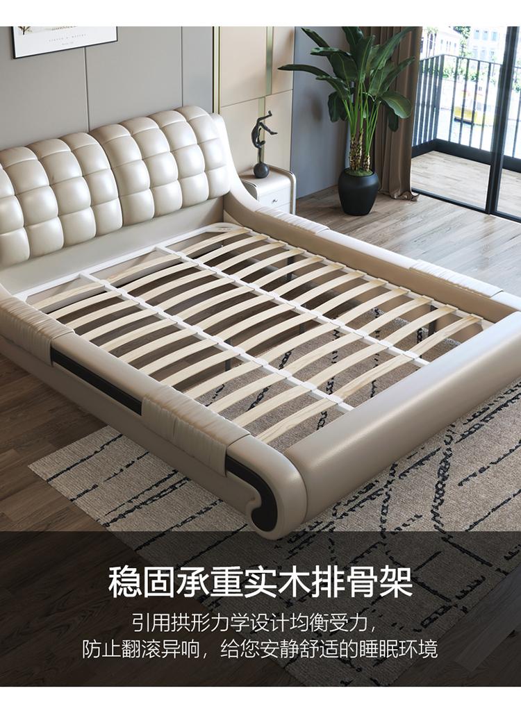 082 кровать details_14.jpg