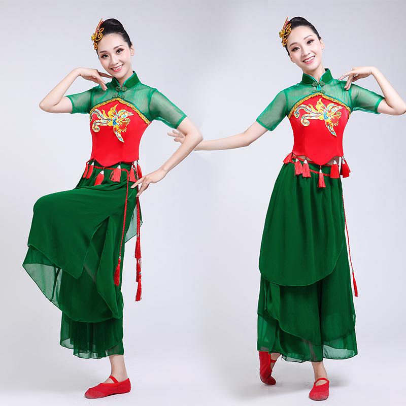 Chinese folk dance dress for women Classical Dance Costume female elegant Umbrella Dance square dance suit fan dance Yangko Costume Adult