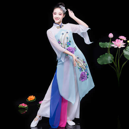Chinese folk dance dress for women Classical dance costumes women's ancient costumes Chinese yangko dance costumes elegant fan costumes modern Yangko