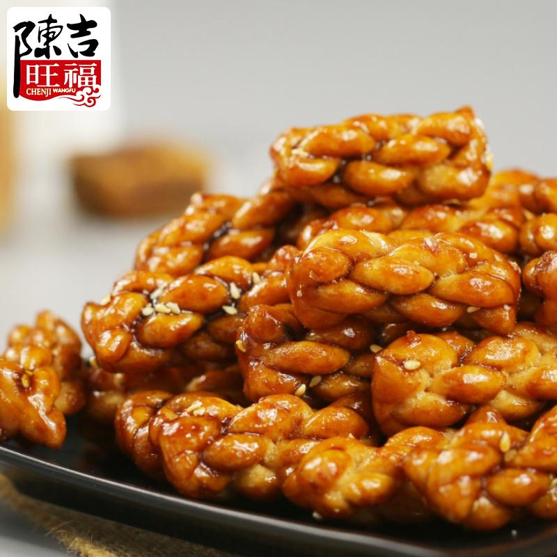 重庆特产陈吉旺福小麻花512g