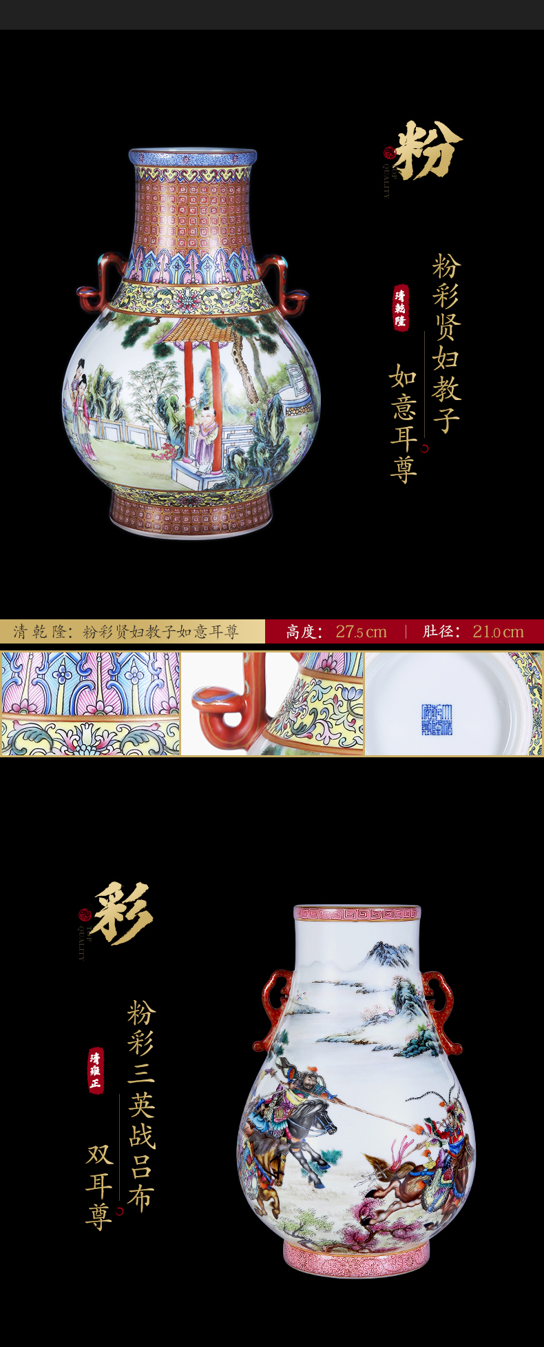 Ning hand - made antique vase seal up with jingdezhen ceramic bottle furnishing articles sitting room of Chinese style of blue and white porcelain acura ninety - eight period