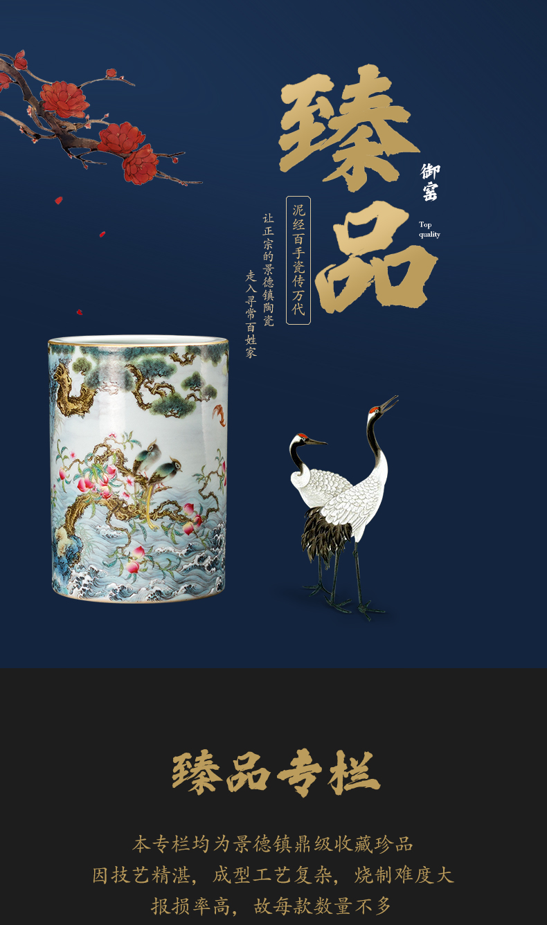 Ning hand - made antique vase seal up with jingdezhen porcelain furnishing articles sitting room of Chinese style of blue and white porcelain acura one hundred and thirty - one period