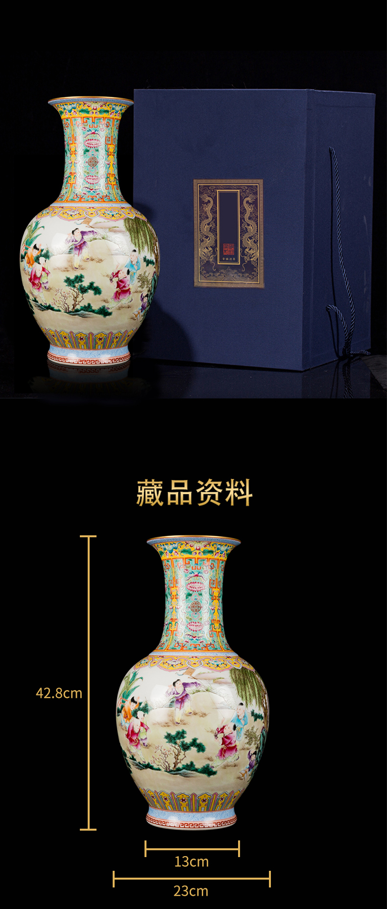 Better sealed up with jingdezhen ceramic vase furnishing articles hand - made of new Chinese style of the ancients winding branch baby sitting room scene graph fishtail bottles
